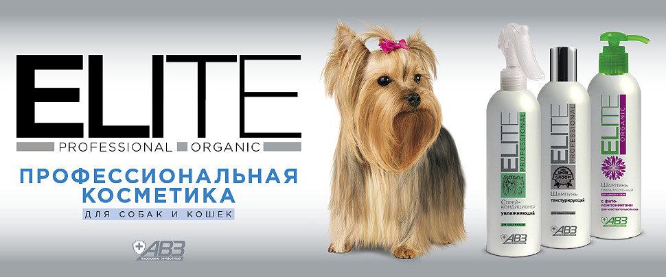 куплю оптом косметика для собак