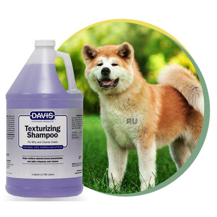 Профессиональная косметика для собак купить спб эколаб косметика купить рязань